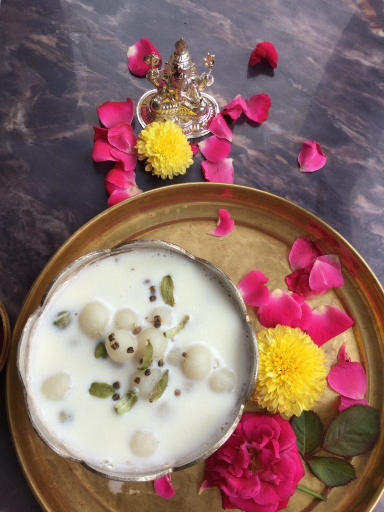 Pala Undrallu   Ganesh Chaturthi Recipes   Pala undralla payesam